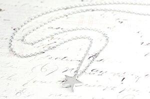 STAR - small silver