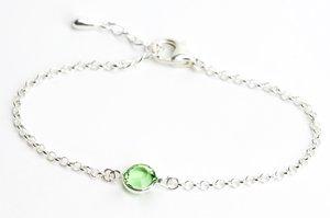 Armband - swarovskikristall silver
